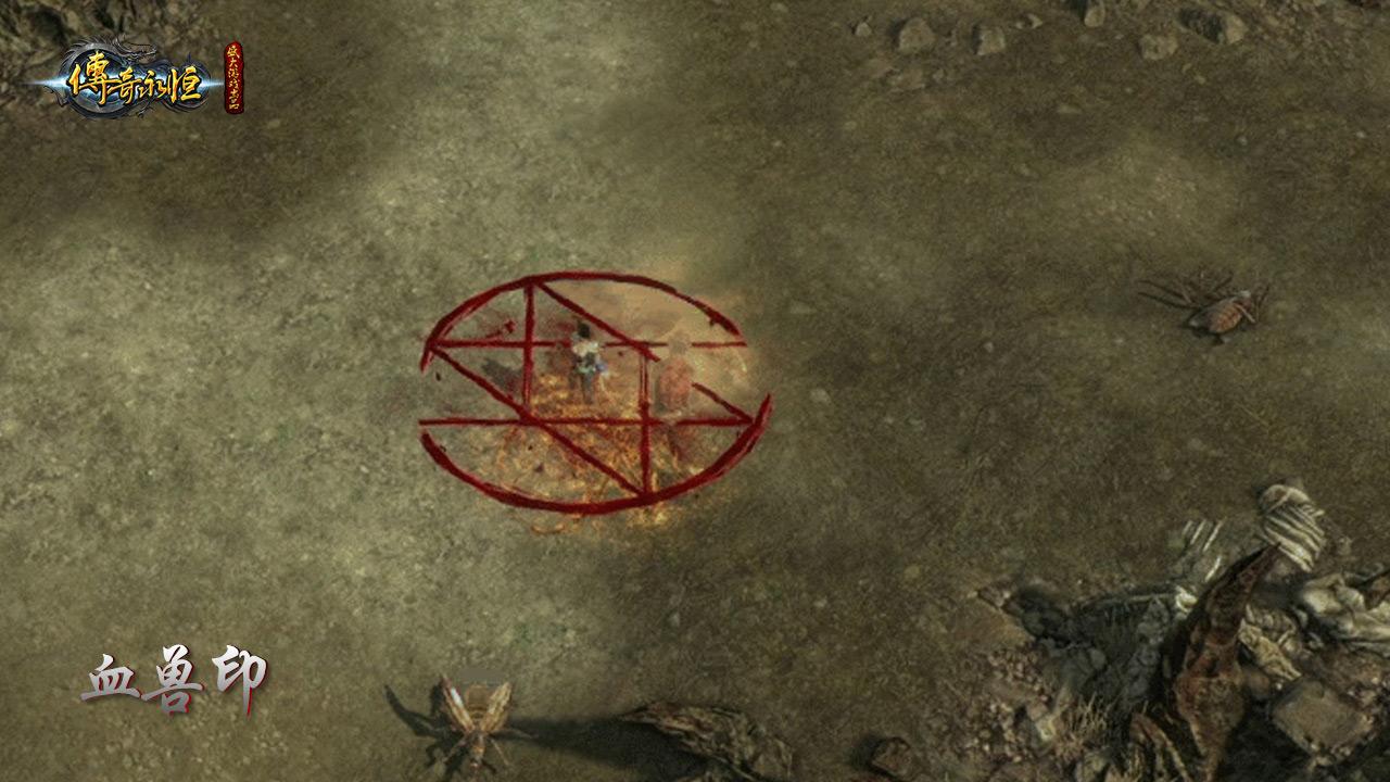 手《传奇永恒》     入选理由:pve里的最强召唤铭文,极大提高了骷髅的