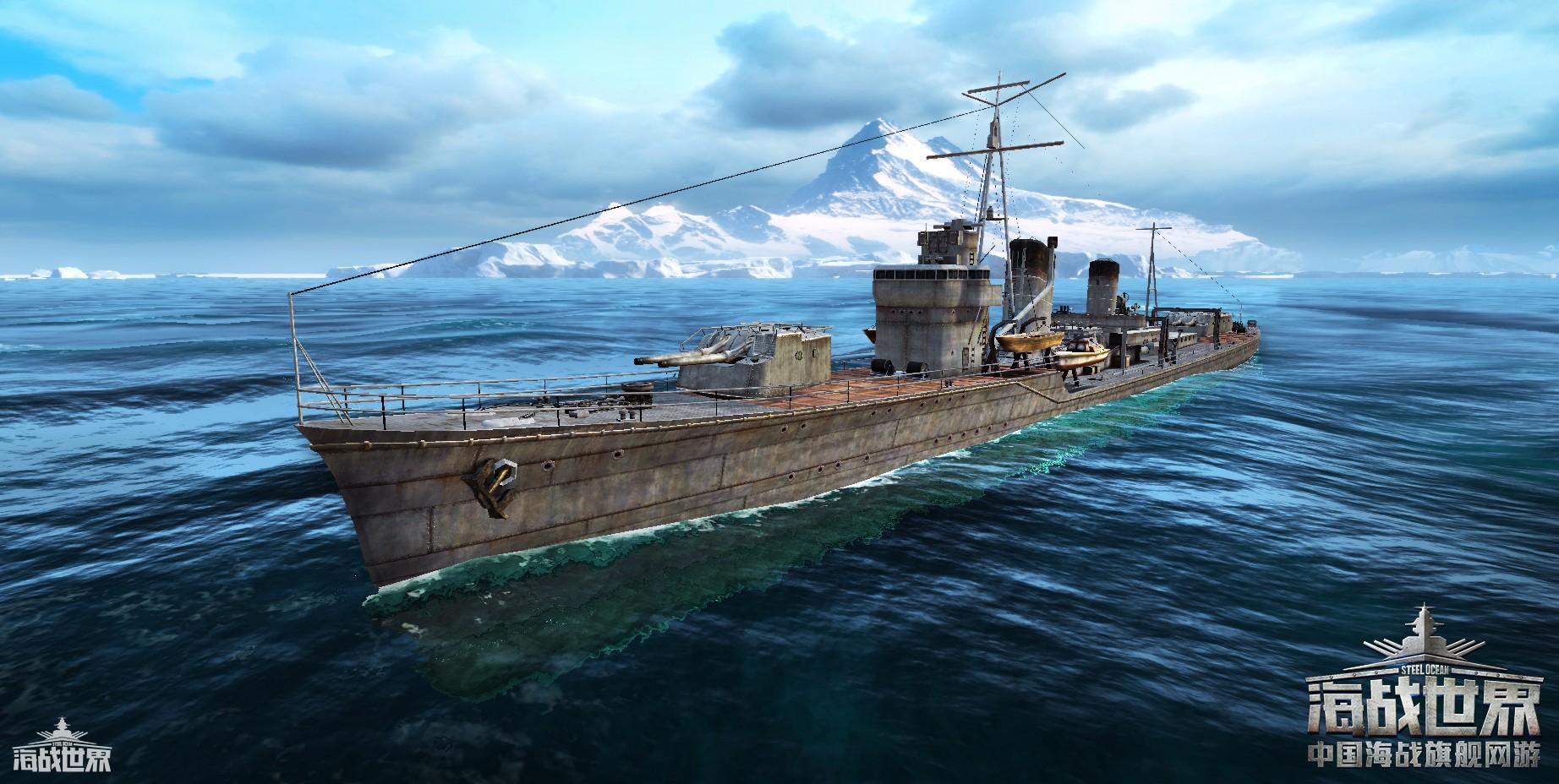 航空母舰海上绝对霸主,飞机的存在给海战增加量丰富的战术和多样化
