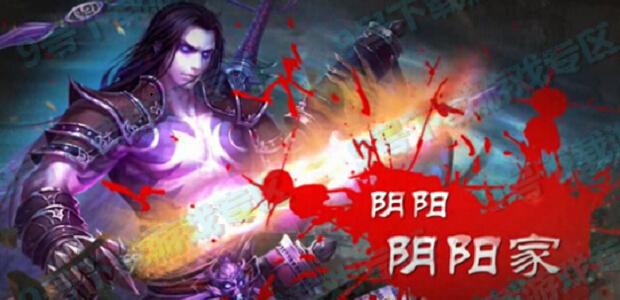 《战国破坏神》职业介绍视频: 阴阳家