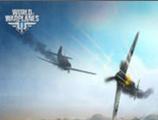 你不是一个人在打飞机!战机世界空中团战