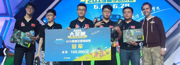 全国锦标赛AG 3:1 击败皇族夺冠