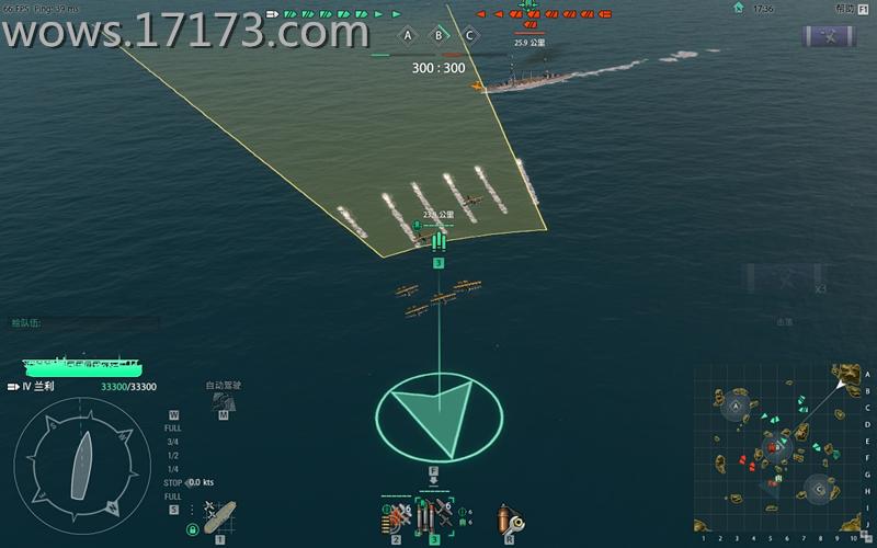战舰世界 > 航母 > 论《战舰世界》航空母舰的作战