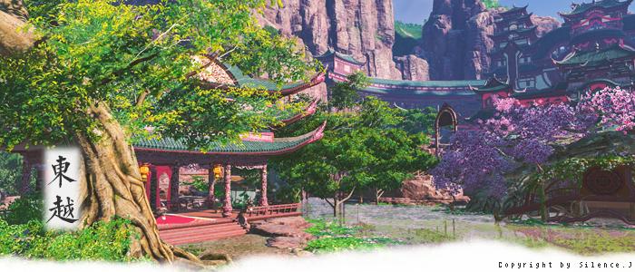 东越天香谷 天涯明月刀ol风景美图欣赏