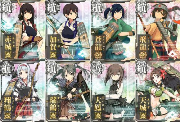舰队collection [活动向]