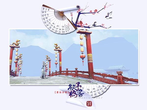 唯美的古风画卷 新河阳庙会桥景美图赏