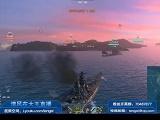 战舰世界清风 28W大和连砍3战列拿下双杀