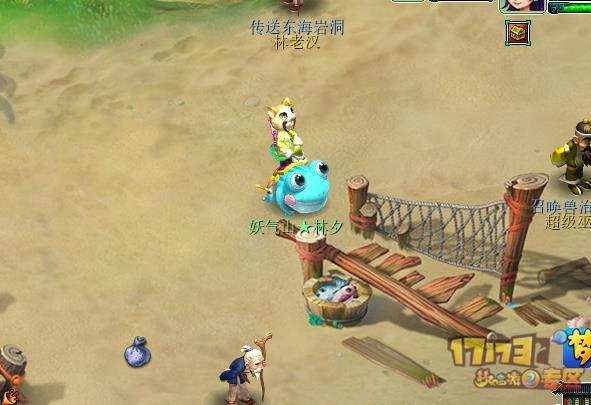 梦幻西游2 经验心得 > 妖气山爆料东海湾地图迭代游戏效果抢先看