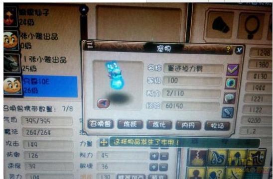小明看看永久域名2015