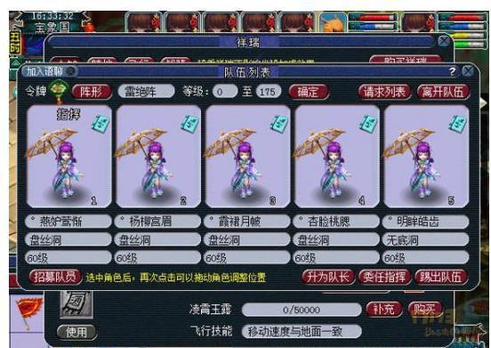 梦幻西游2 热点 > 鬼潇潇实在太冷艳了 玩家练五个玩转新区
