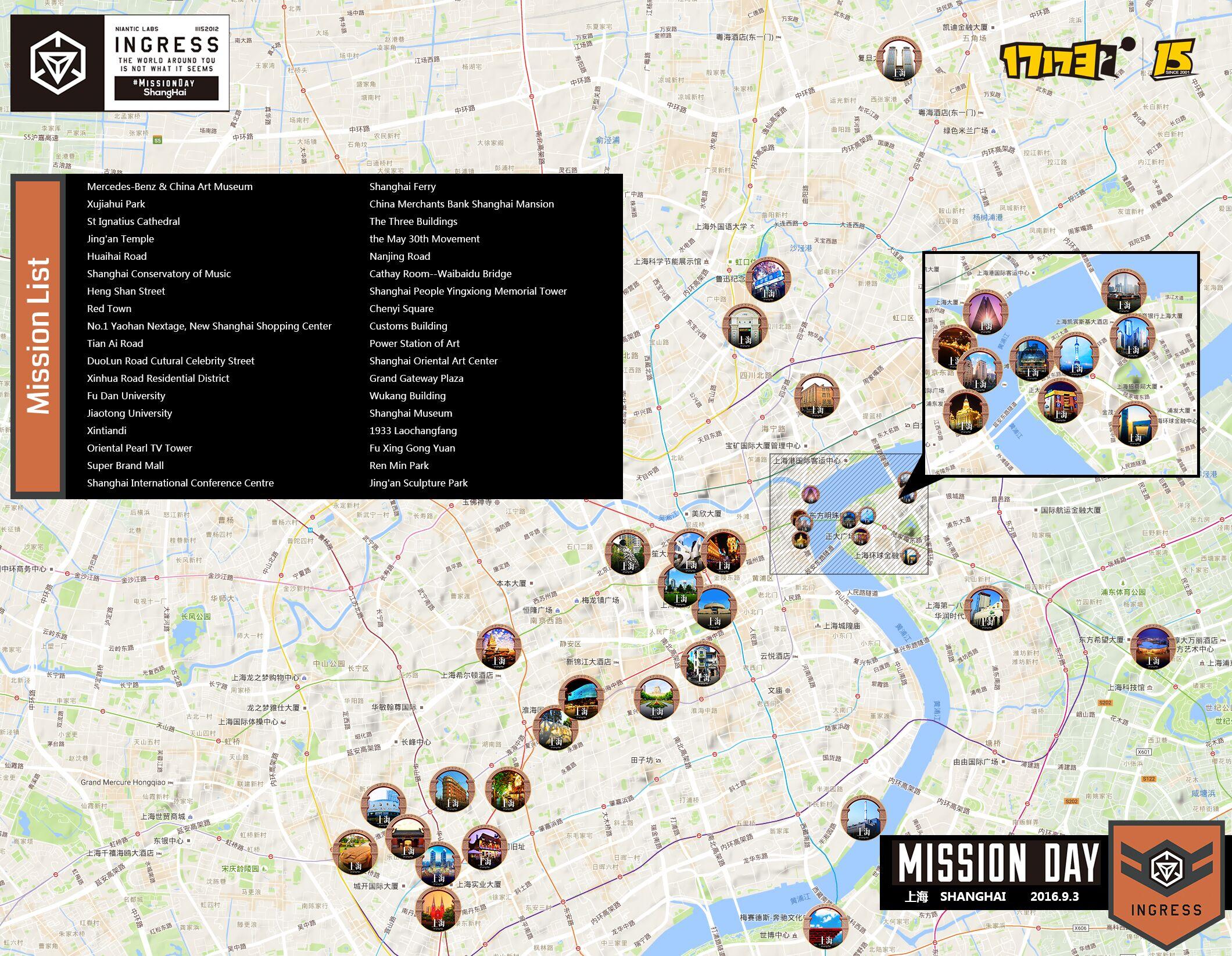 上海地图.jpg