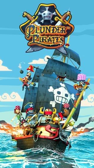 海盗掠夺截图第1张