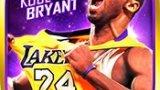 NBA英雄
