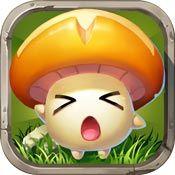 战斗吧蘑菇君