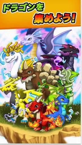 Dragon  X Dragon