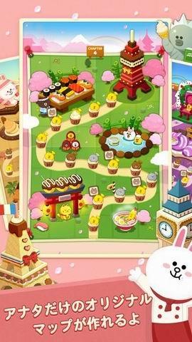 LINE POP:甜点地图截图第4张