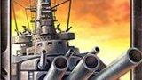 舰炮与鱼雷