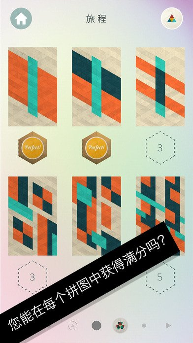 神折纸2截图第2张