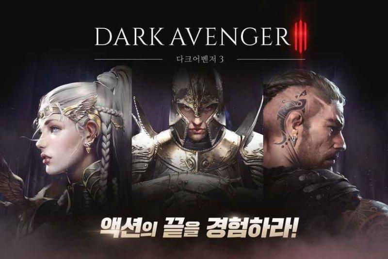 暗黑复仇者3截图第1张