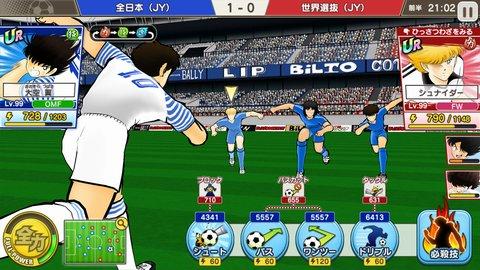 足球小将奋斗梦之队截图第2张