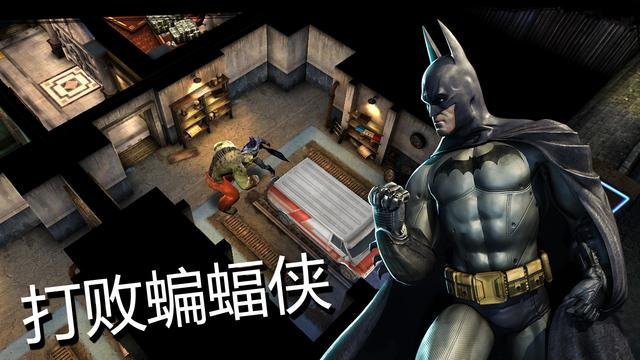 蝙蝠侠:阿甘地下世界截图第1张