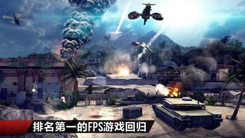 现代战争4:决战时刻截图第1张