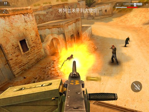 现代战争2 HD截图第4张