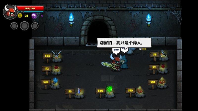 失落城堡游戏截图第3张