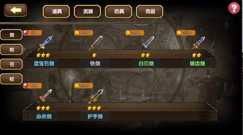空之纹章游戏截图第2张