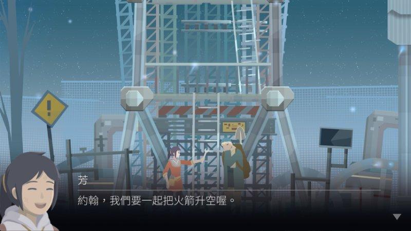 OPUS:灵魂之桥截图第2张