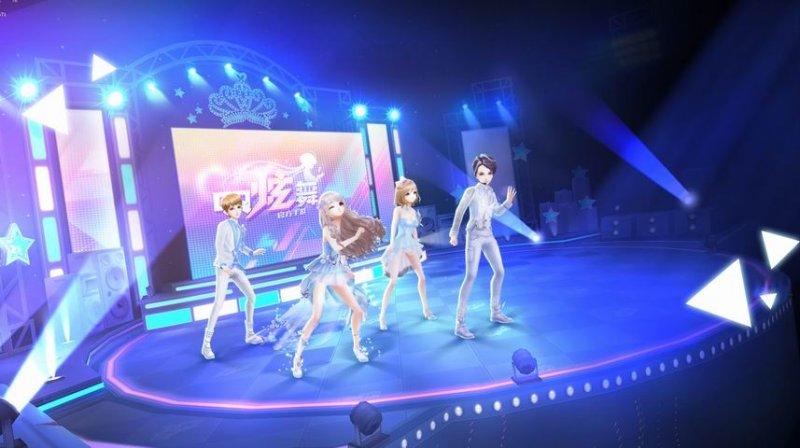 QQ炫舞手游截图第5张