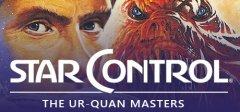 星际控制:Ur-Quan 大师