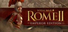 罗马2:全面战争帝王版