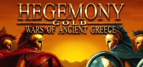 霸权:古希腊战争