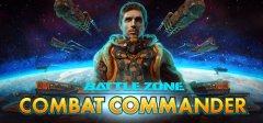 Battlezone:作战指挥官