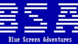 蓝色屏幕的冒险