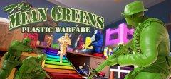 绿色军团:塑料战争