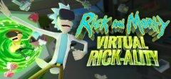 瑞克和莫蒂VR