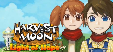 收获的月亮:希望之光