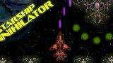 星际飞船歼灭者