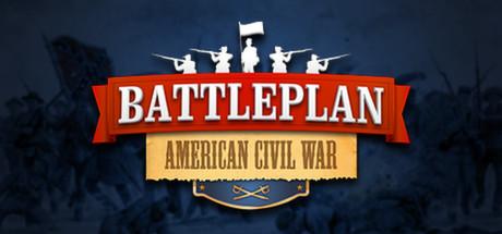 战争计划:美利坚内战