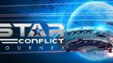 2014科隆展:《星际争端》现场试玩