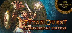 泰坦之旅:10周年版