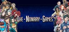 极限脱出:九人游戏