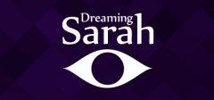 莎拉的梦中冒险