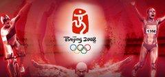 北京2008™ - 奥运官方电子游戏