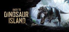 回到恐龙岛