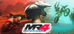 摩托车赛车手4