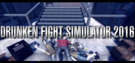 拳击模拟器