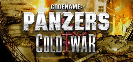 代号:Panzers - 冷战
