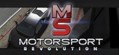 汽车运动革命